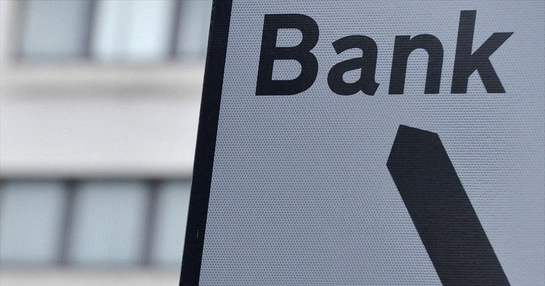 Reports: Greek banks to scrap plan to raise various fees, even on e-banking